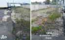 Асфальтирование площадки на территории базы по Моковскому проезду
